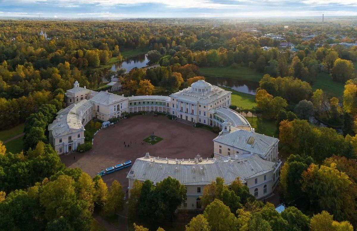 Павловск (Большой дворец и парк)
